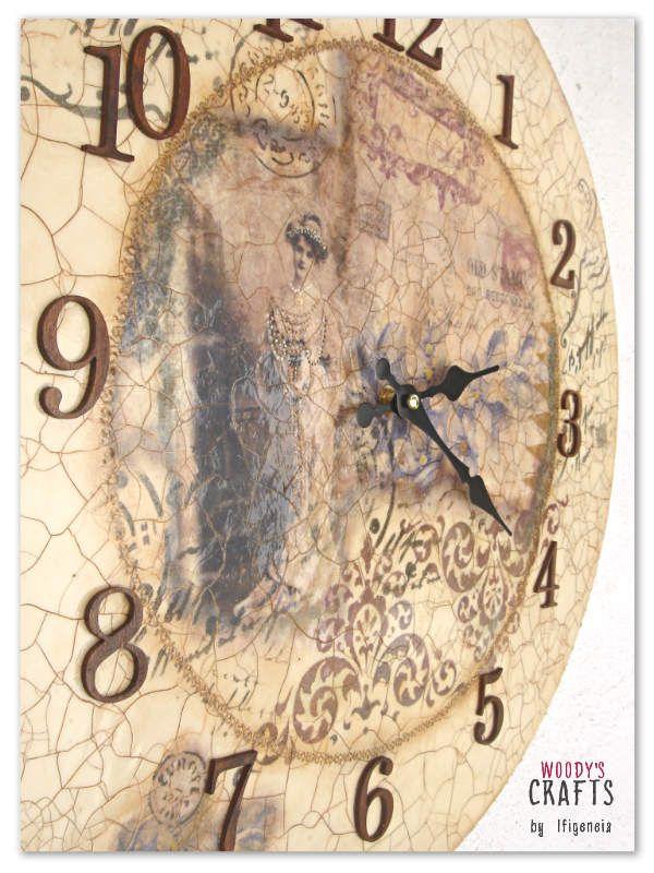 Διακοσμητικό ξύλινο ρολόι σε Vintage στυλ   Διακοσμητικά Τοίχου   Περισσότερα στη διεύθυνση: http://j.mp/woodys-crafts-gallery-rologia-toixou