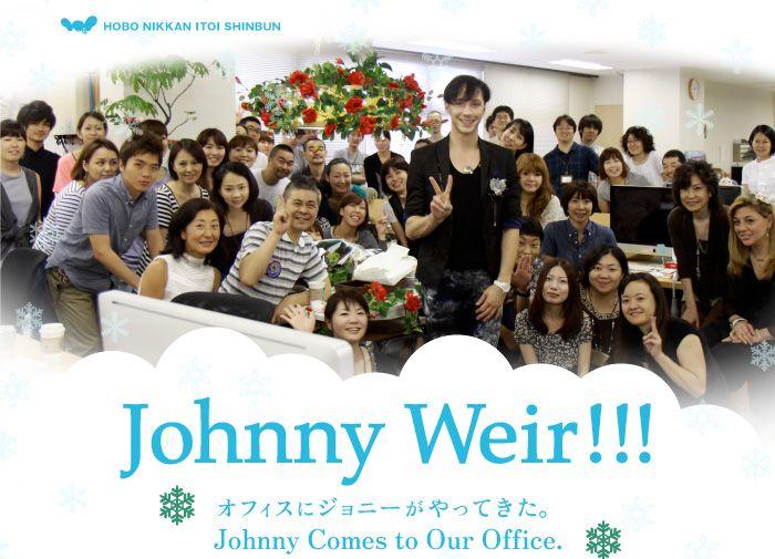 Johnny Weir!
