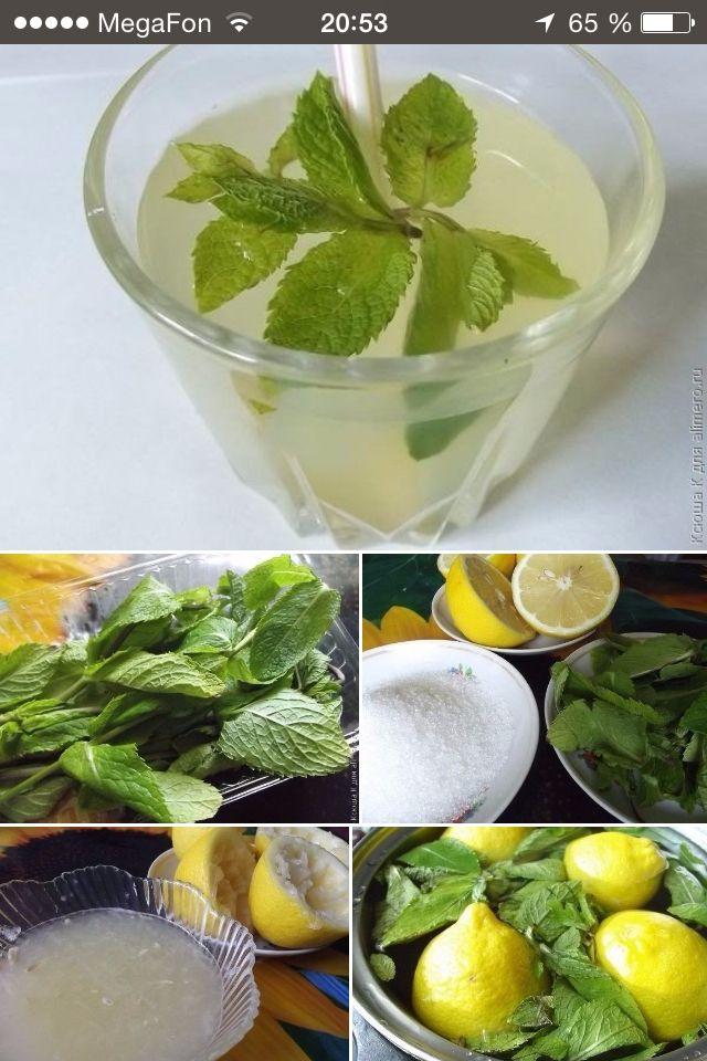 Мятный лимонад 1