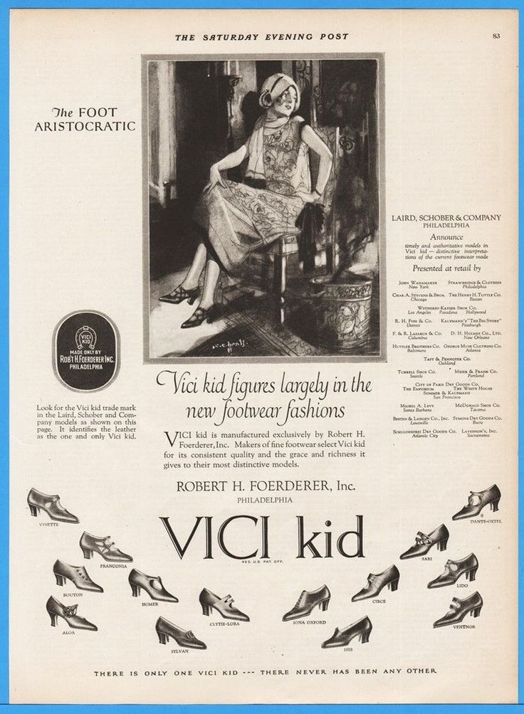 These old ads look amazing when added to your wall as an individual hanging or a collage. Original Magazine Advertisement. • Miscellaneous Information: One page print advertisement. • Product source: Magazine. | eBay!