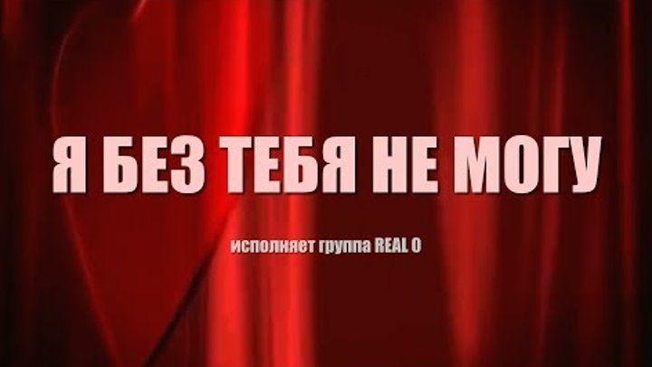 Odnoklassniki Pesni Tancevalnaya Muzyka Mirovaya Muzyka