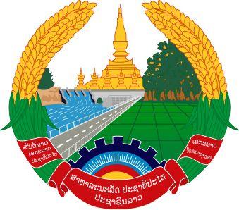 Emblem of Laos - Laos - Wikipedia, the free encyclopedia