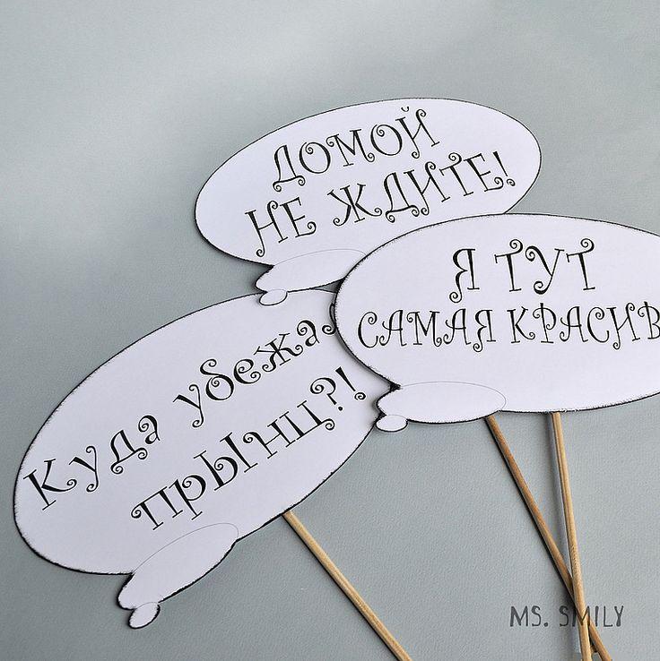 Картинки держат таблички с надписями