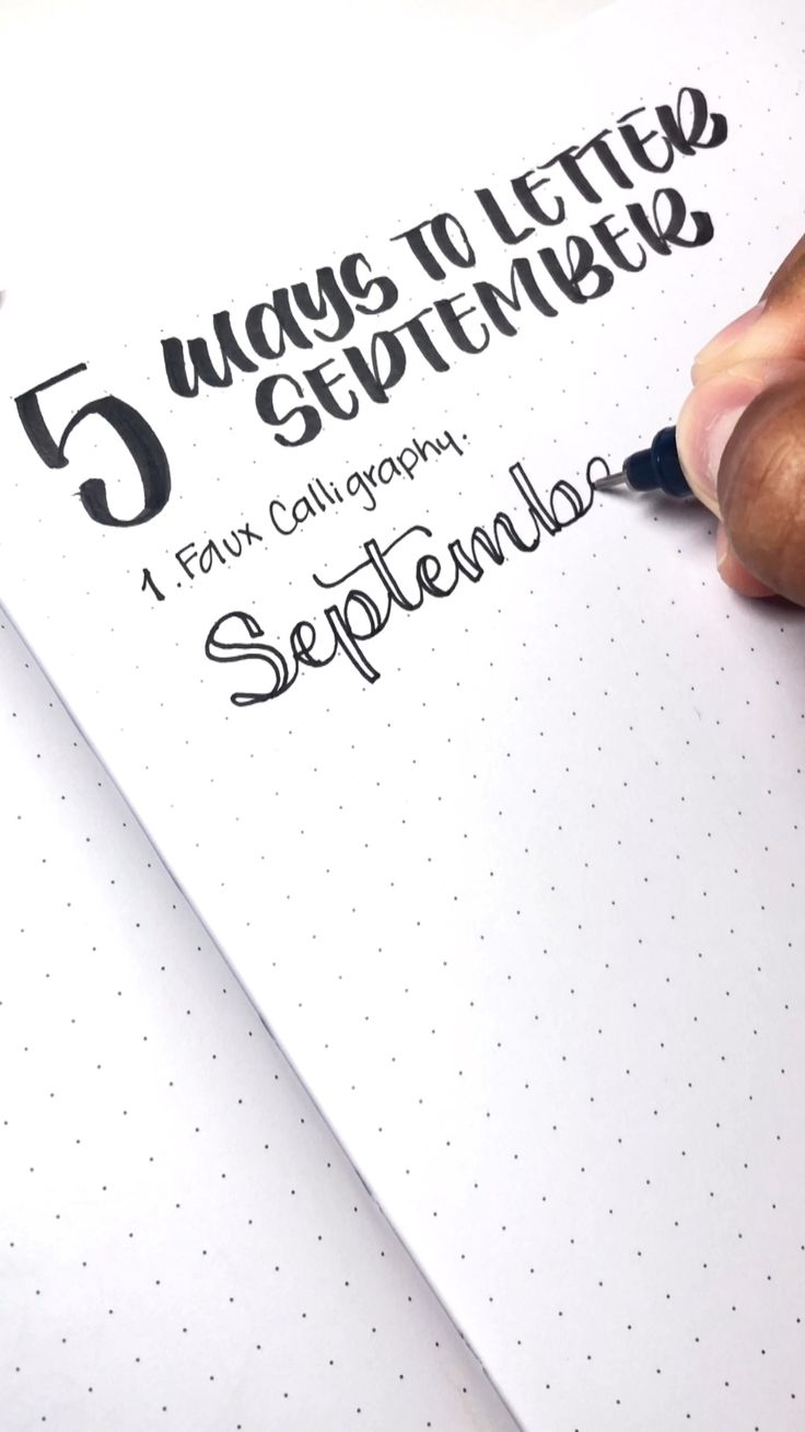 5 Ways To Letter September | Lettering for Bullet Journal | lettering Tutorial