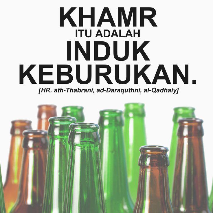 KHAMR