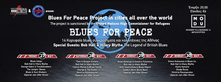 BLUES FOR PEACE GREECE with Bob Hall & Hilary Blythe @ MODU