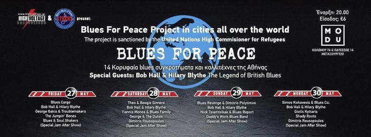 BLUES FOR PEACE GREECE with Bob Hall & Hilary Blythe @ MODU