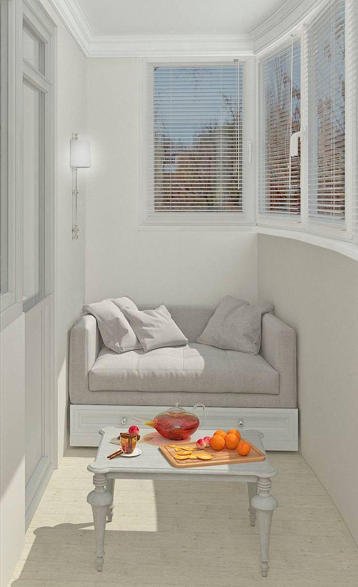 Расположив небольшой диванчик на лоджии, получаем маленькую комнату.