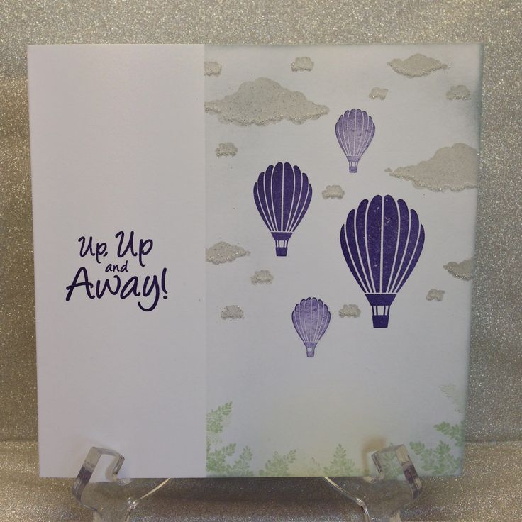 Card-io Stamps Up, Up and Away