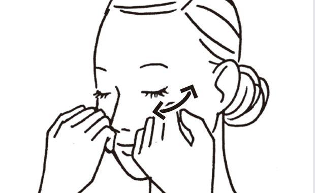 ほうれい線が消える?効果的な3つの顔マッサージ | HALLOM(ハロム)