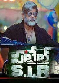 Patel S.I.R (2017) Telugu Movie Watch Online Download Free