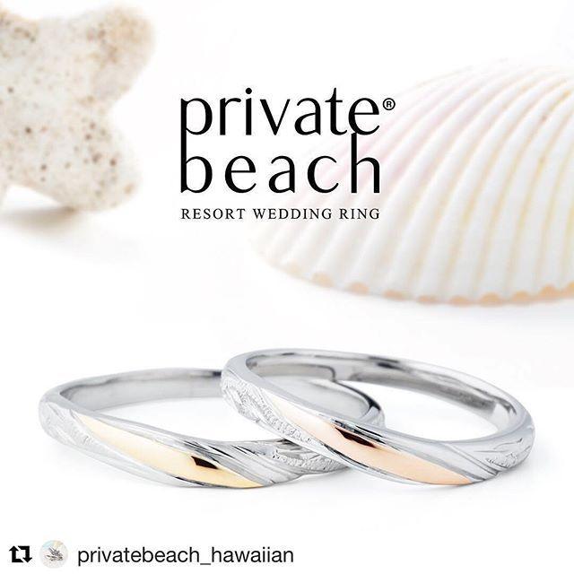 【jkplanet.jewelry】さんのInstagramをピンしています。 《Repost @privatebeach_hawaiian ・・・ 人気NO.2のKONA【南風】ビーチにそよぐ心地良い南風をイメージ。彼の/彼女のという意味もあるんですよ。 今までにありそうで無かったシンプル系ハワイアン。海好きオシャレ女子必見のブライダルブランドです。 - 海好き女性のための結婚指輪 private beach「プライベートビーチ」 - 全国26店舗にて取り扱いいただいております。 - #夏 #海 #リゾート #サーフ #ハワイ #ハワイアン #ハワイアンジュエリー #フラ #フラガール #サマー #サマーガール #ビーチ #ビーチガール #プライベートビーチ #結婚指輪 #婚約指輪 #マリッジリング #エンゲージリング #ブライダル #ロンハーマン #西海岸 #西海岸スタイル #カリフォルニア #カリフォルニアスタイル》