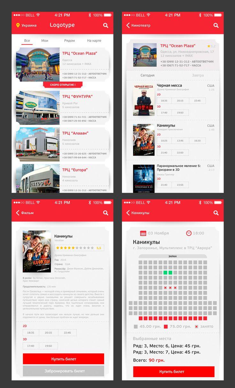 67 besten App Design Bilder auf Pinterest | App design, Template und ...