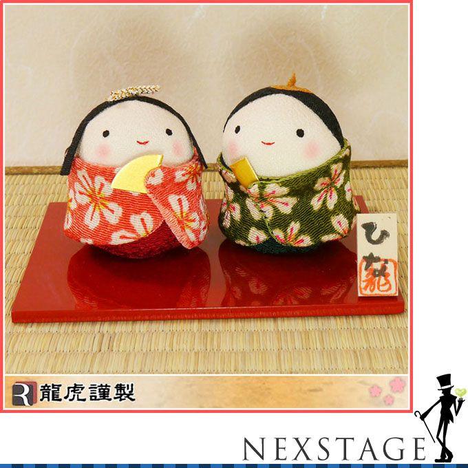 京都リュウコドウ 雛人形 『おくるみおぼこ雛』 2013年新作/ひな人形/ひな祭り/雛祭り/コンパクト/小さい/親王飾り/屏風/お雛様/かわいい/お雛さま/ちりめん/日本製/収納ケース付き(紙箱付) | ポンパレモールの気になる商品を紹介しています。