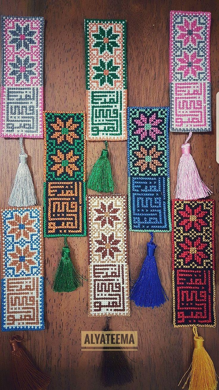 تطريز فلسطيني Cross stitch Palestenian Embroidery send your order to Email : alaqsalion@gmail.com