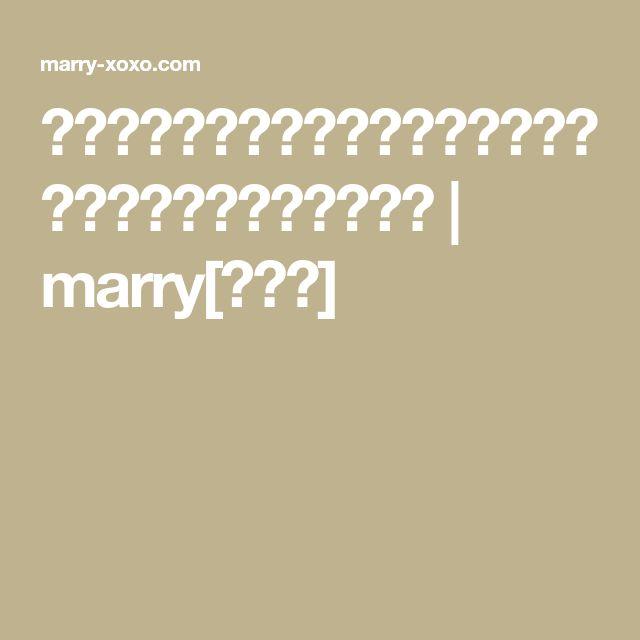 紙以外もある!可愛すぎる両親への花嫁の手紙のデザインまとめ | marry[マリー]
