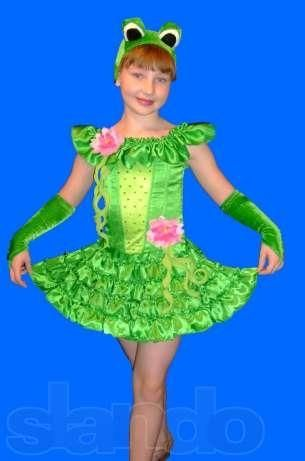 Купить костюм лягушки в киеве