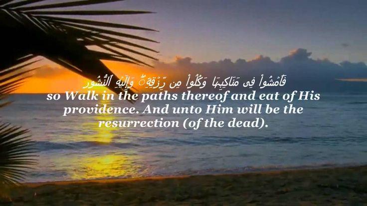 Sourate ** surah al mulk ** Maher Al-Muaiqly  Al Quran Al Karim with eng...