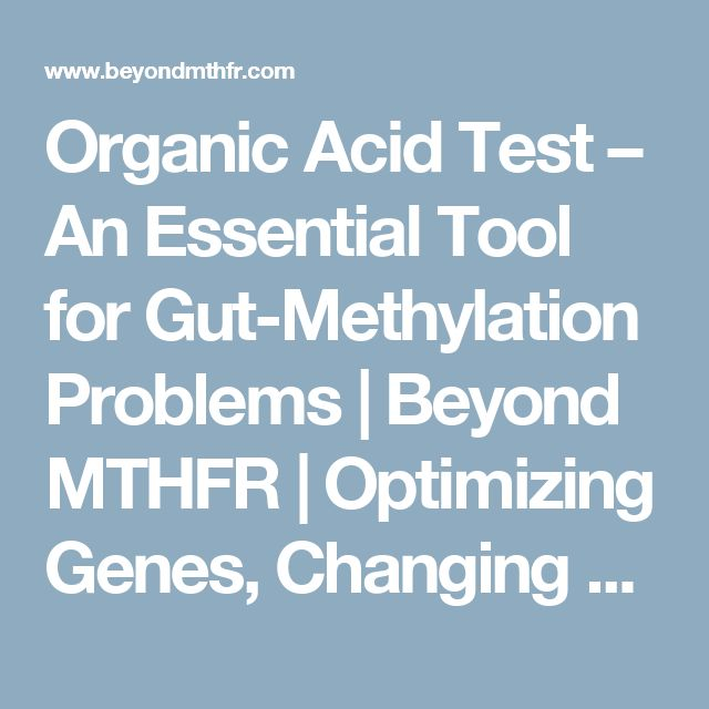 Organic Acid Test – An Essential Tool for Gut-Methylation Problems | Beyond MTHFR | Optimizing Genes, Changing Lives
