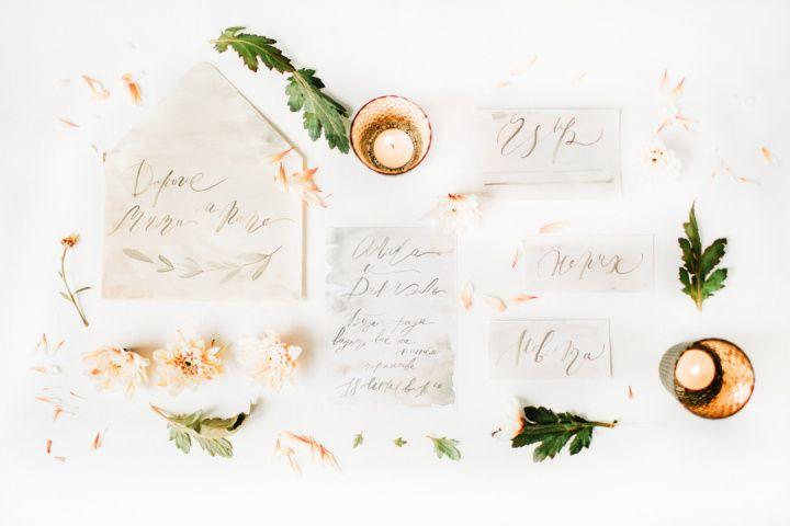 Проблема-решение: боимся обидеть кого-то, не пригласив на свадьбу