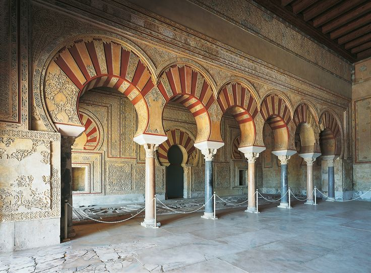 28 best images about Madinat Al-Zahra on Pinterest  Spanish, Cordoba spain a...