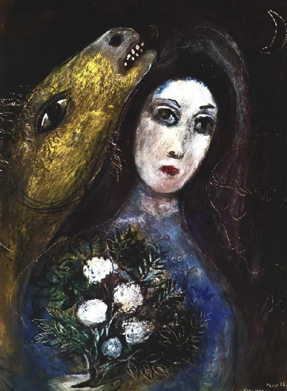 Marc Chagall. For Vava, 1955. Gouache. Colección privada. WikiPaintings.org - the encyclopedia of painting