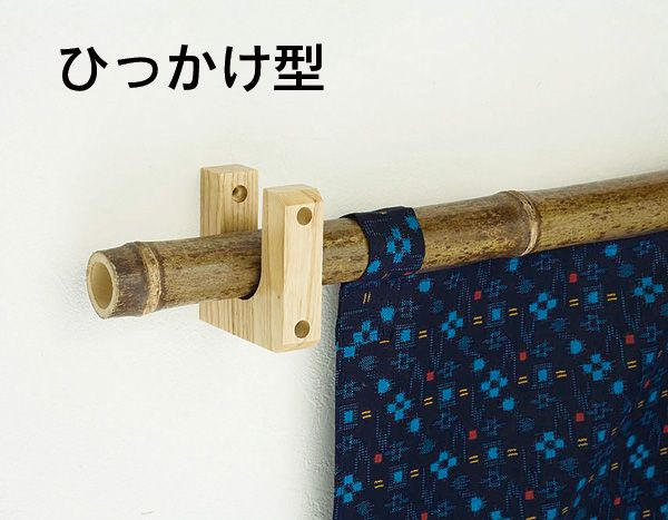 Simple Bamboo curtain rod