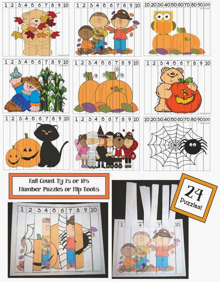 Classroom Freebies: 2 Dozen Number Puzzles For Fall