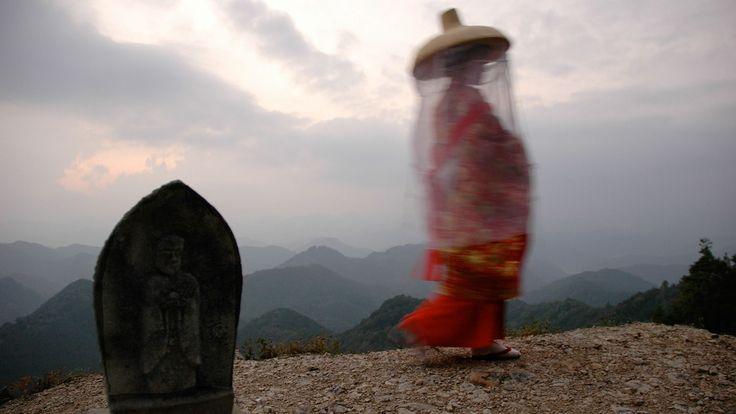 World Heritage: The Kumano Kodo Pilgrimage Routes