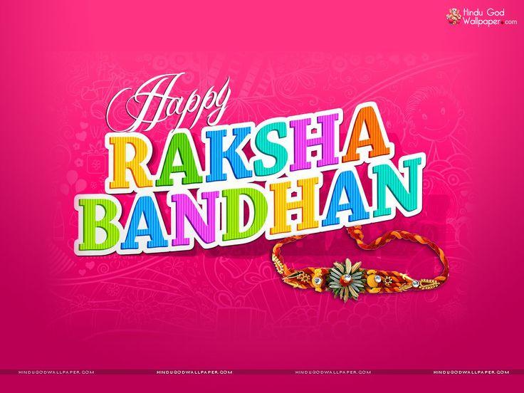 Raksha Bandhan Wallpaper with Quotes Free Download