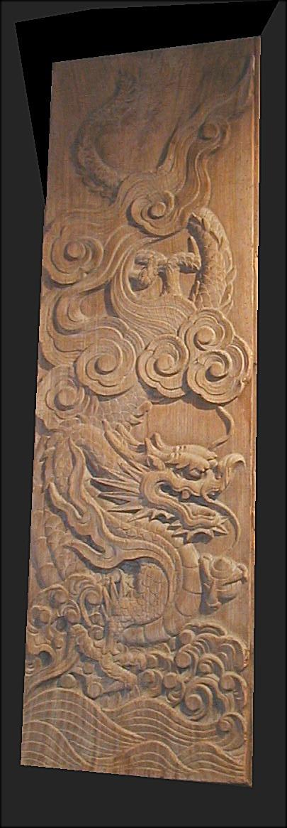 Keyaki wood dragon carving from Shibui.com