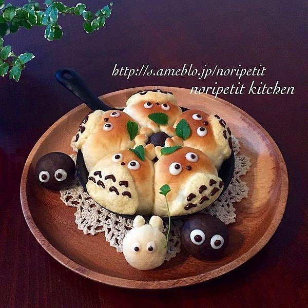 いま大人気の3Dちぎりパンのレシピをまとめました。はじめての人、すでに作ったことのある人も子どもやお友だち、自分にぜひ作ってみてください。動物やリラックマ、他にもキャラクターの形をした可愛いちぎりパンをご紹介します。 (2ページ目)