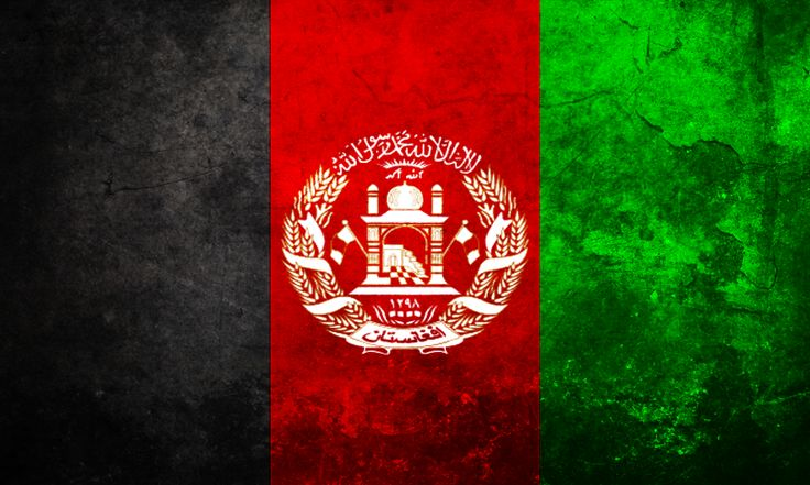 Afghanistan Independence Day 2016 Quotes Wishes Status Images