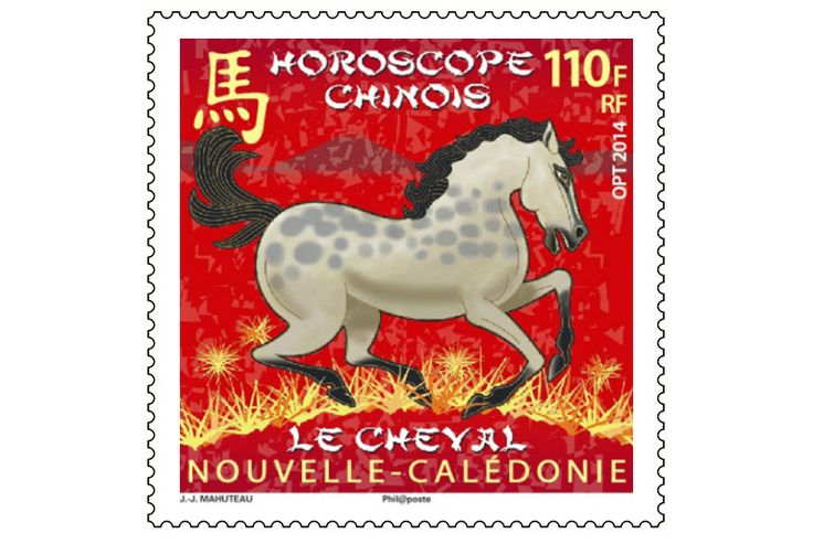 New-Caledonia-post-Nouvelle-caledonie-philately-stamp-Chinese-Horoscope-Year-of-the-Horse-Le-Cheval Chinese Horoscope - Horse
