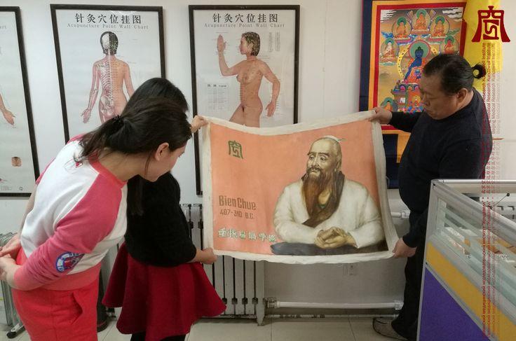 Подарок Мастеру Сюй Минтану картины с изображением доктора Бьен Чуэ (KUNDAWELL-2016)