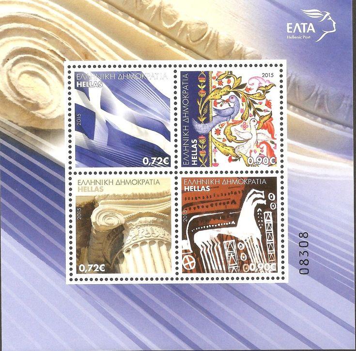 Francobollo: Personalized Stamps (Grecia) (Francobolli personali) Mi:GR BL93,Sn:GR 2691