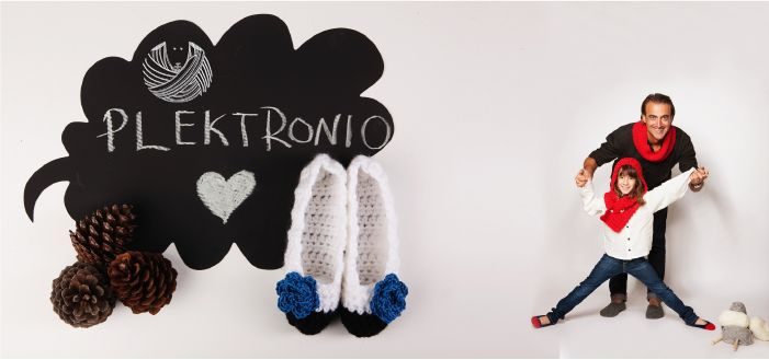 Yes, you and your older loved ones can have our knitted slippers too! http://www.indiegogo.com/projects/plektronio/x/4721624