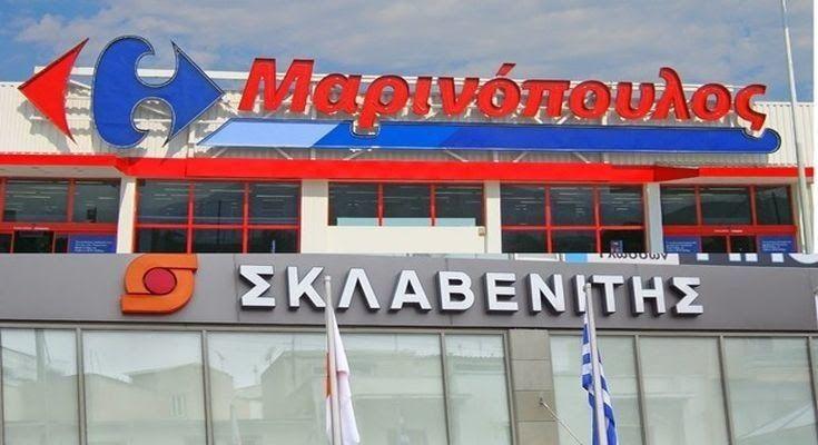 Έκλεισε η συμφωνία Σκλαβενίτη- Μαρινόπουλου