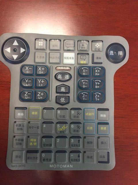 1PCS New For Yaskawa Jzrcr-Npp01-1 Nks-001C Membrane Keypad