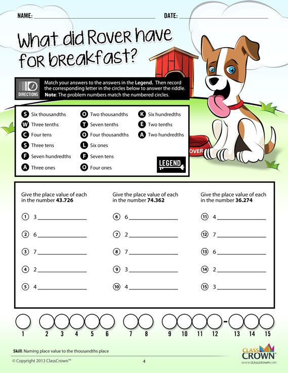 Cute Worksheet For Place Value Math For Third Grade