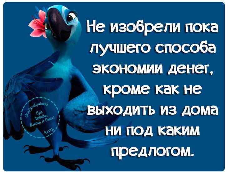 Слова со смыслом - Сайт slovasosmislom!