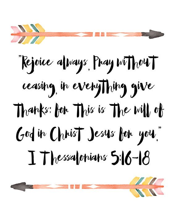 Instant Download Printable Art, 1 Thessalonians 5:16-18 Digital Print. This digital file is ready for instant download. Print on your own