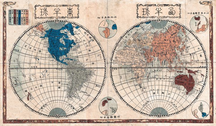 antique japanese world map vintage 1848 fade resistant hd print or canvas in