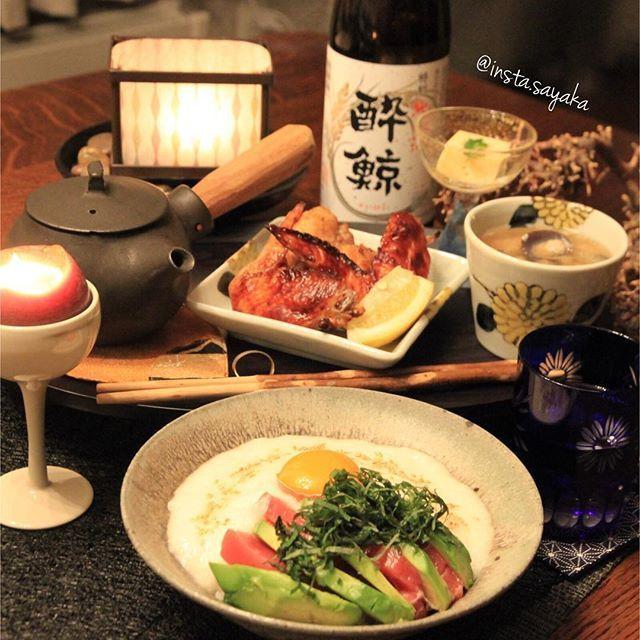 insta.sayakaToday's #dinner  Tuna and avocado bowl  Grilled chicken wings Tempura of blowfish Shijimi clam miso soup . . 今日は、#和食 で♡ 変な時間に起きたので、今更新❣️ . アボガドとマグロの山かけ丼 手羽の醤油漬け焼き ふぐの天ぷら しじみの味噌汁 たまご豆腐 . . 明日は(あっ、もう今日か) 幼稚園の同じクラスの子とお別れ会( ¯ ¨̯ ¯̥̥ ) 幼稚園外活動なのに全員参加とか素晴らしい•*¨*•.¸¸♬︎ プレゼント交換やオヤツ食べたり 又、同じクラスになれる子沢山いたらいいな♡ . . #夕ごはん#晩御飯#japanesefood #おうちご飯 #おうちごはん #おうちカフェ#食卓#夜ご飯 #collexkitchen #キロク#kurashiru #kaumo#IGersJP#料理#料理写真#器#デリスタグラマー#徳永遊心#色絵菊#清岡幸道#馬場勝文#テーブルコーディネート #丼#生活#テーブルセッティング #delicious…