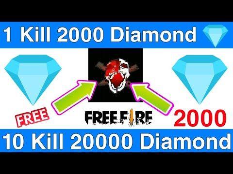 Kill And Win Diamond How To Get Free Diamond In Free Fire Get Dj Alok Free Diamonds In Free Fire Diamond Free Hack Free Money