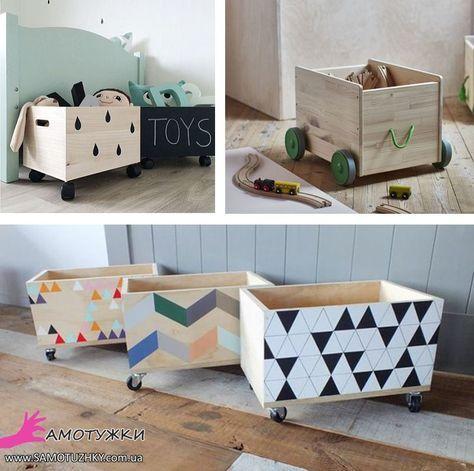 20 Ideen zur Aufbewahrung von Spielzeug – Unabhängig   – Kinderzimmer