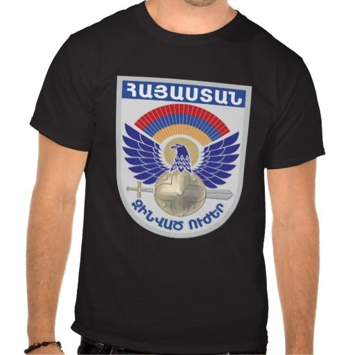 Armenian Military Seal T Shirts Yes I can say you are on right site we just collected best shopping store that haveThis Deals          	Armenian Military Seal T Shirts Here a great deal...
