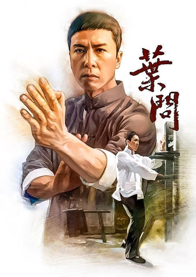 The Blind Ninja — Donnie Yen as Ip Man