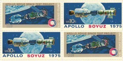 apollo soyuz space test project stamp - photo #10