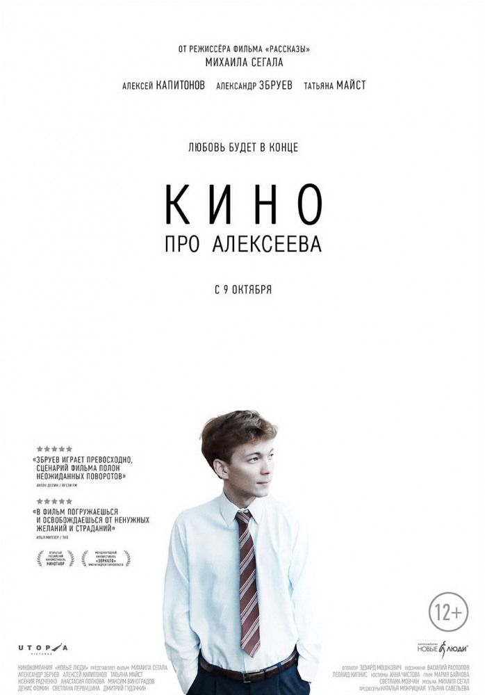 http://www.afisha.ru/movie/221627/?from_site=asearch